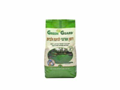 דשן גרגרים אורגני לדשא להדרים