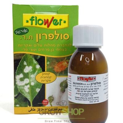 סולפרון תכשיר הדברת אקריות לצמחים