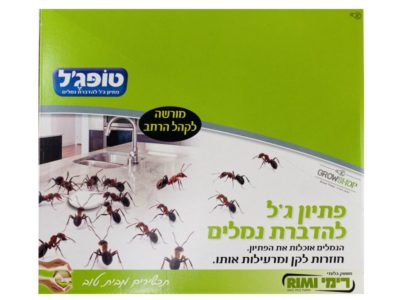 חומר הדברה לנמלים ללא צורך בריסוס