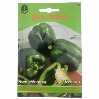 זרעים של פלפל ירוק להנבטה וגידול