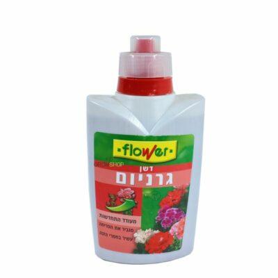 דשן גרניום לצמחים פורחים וטיפוח גרניום