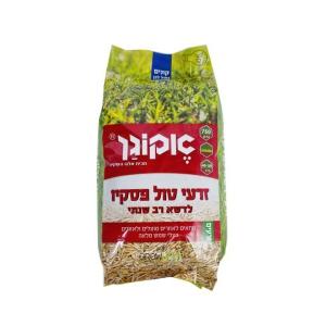 זרעי טול פסקיו – לדשא רב שנתי
