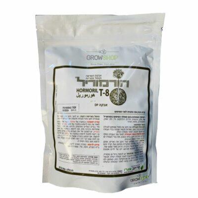 הורמוריל T8 אבקת השרשה לצמחים